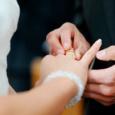נישואין אזרחיים?